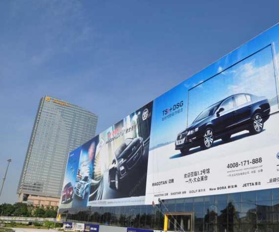 户外广告牌 户外广告牌喷绘 户外广告牌制作图片
